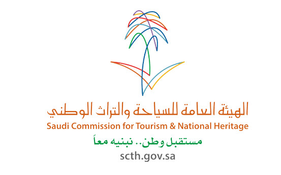 Saudi Commission For Tourism and National Heritage